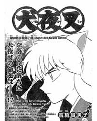 Inuyasha 535 : Naraku's Darkness Volume Vol. 535 by Takahashi, Rumiko
