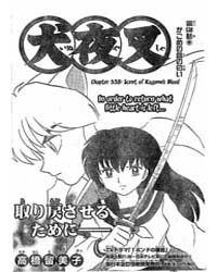 Inuyasha 538 : Scent of Kagome's Blood Volume Vol. 538 by Takahashi, Rumiko