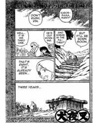 Inuyasha 558 : Tomorrow Volume Vol. 558 by Takahashi, Rumiko