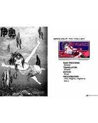 Io 14 : Ruins Volume Vol. 14 by Koio, Minato