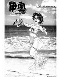 Io 30 : Ambush Volume Vol. 30 by Koio, Minato