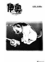 Io 34 : Mio Volume Vol. 34 by Koio, Minato