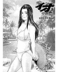 Io 49 : Duel Volume Vol. 49 by Koio, Minato