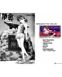 Io 7 : Return to Tokyo Volume Vol. 7 by Koio, Minato
