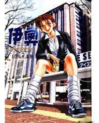 Io 8 : Going to Tokyo Volume Vol. 8 by Koio, Minato