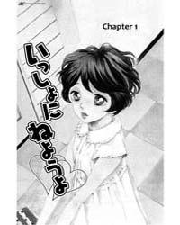Issho Ni Neyou Yo 1 Volume Vol. 1 by Shigeru, Takao