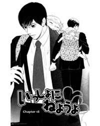 Issho Ni Neyou Yo 18 Volume Vol. 18 by Shigeru, Takao