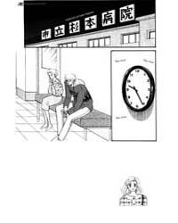 Itazura Na Kiss 34 Volume Vol. 34 by Tada, Kaoru