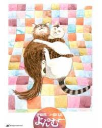 Ito Junji's Cat Diary 1 Volume Vol. 1 by Junji, Itou