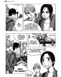 Itsukasei Metsubou Syndrome 6 Volume Vol. 6 by Yasu