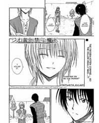 Jio to Ogon to Kinjirareta Mahou 21: Aza... Volume Vol. 21 by Ayumi, Kirihata