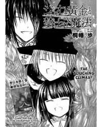Jio to Ougon to Kinjirareta Mahou 26: th... Volume Vol. 26 by Ayumi, Kirihata