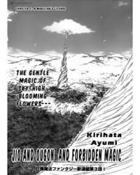 Jio to Ougon to Kinjirareta Mahou 3: a M... Volume Vol. 3 by Ayumi, Kirihata