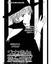 Jio to Ougon to Kinjirareta Mahou 4: Jio... Volume Vol. 4 by Ayumi, Kirihata