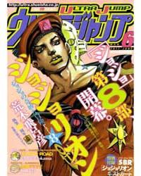 Jojo's Bizarre Adventure Part 8 Jojolion... Volume Vol. 8, CH. 1 by Hirohiko, Araki