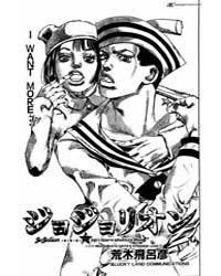 Jojo's Bizarre Adventure Part 8 Jojolion... Volume Vol. 8, CH. 10 by Hirohiko, Araki