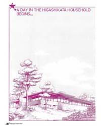 Jojo's Bizarre Adventure Part 8 Jojolion... Volume Vol. 8, CH. 11 by Hirohiko, Araki