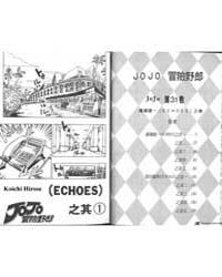 Jojo's Bizarre Adventure Part 4 Diamond ... by Hirohiko, Araki