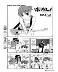 K-on 72 : Vol6 Ch7 Volume Vol. 72 by Kakifly