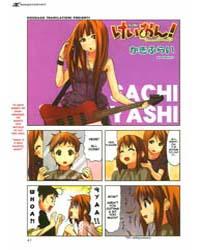 K-on 75 : Vol6 Ch10 Volume Vol. 75 by Kakifly