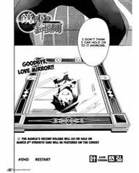 Kagami No Kuni No Harisugawa 28 : Restar... Volume Vol. 28 by Yasuhiro, Kano