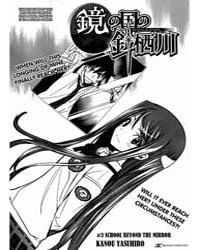 Kagami No Kuni No Harisugawa 3 Volume Vol. 3 by Yasuhiro, Kano