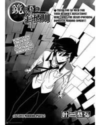 Kagami No Kuni No Harisugawa 6 Volume Vol. 6 by Yasuhiro, Kano