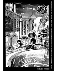Kagijin 0: Oneshot#Kagijin Volume Vol. 0 by Tanaka, Yasuki