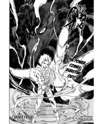 Kagijin 11: What Lies Beside Death Volume Vol. 11 by Tanaka, Yasuki