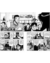 Kaiji 12 Volume Vol. 12 by Nobuyuki, Fukumoto