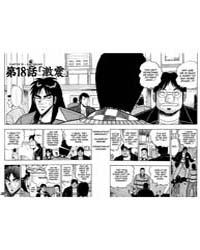 Kaiji 18 Volume Vol. 18 by Nobuyuki, Fukumoto
