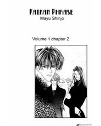 Kaikan Phrase 2 Volume Vol. 2 by Mayu, Shinjo