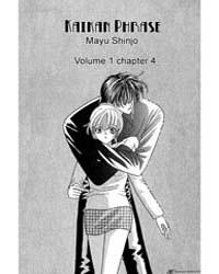 Kaikan Phrase 4 Volume Vol. 4 by Mayu, Shinjo