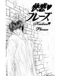 Kaikan Phrase 46 Volume Vol. 46 by Mayu, Shinjo
