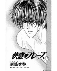 Kaikan Phrase 61 Volume Vol. 61 by Mayu, Shinjo
