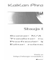 Kaikan Phrase 81 Volume Vol. 81 by Mayu, Shinjo
