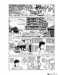 Kaikisen 2: 2 Volume Vol. 2 by Kon, Satoshi