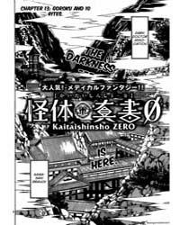 Kaitai Shinsho Zero 13: Goroku and 10 Ri... Volume Vol. 13 by Chiyo, Kenmotsu