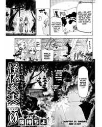 Kaitai Shinsho Zero 25: Ginsuke and a Ca... Volume Vol. 25 by Chiyo, Kenmotsu