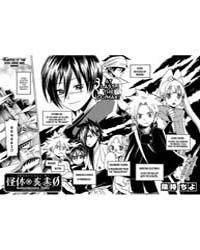 Kaitai Shinsho Zero 57: the Zero Issue a... Volume Vol. 57 by Chiyo, Kenmotsu