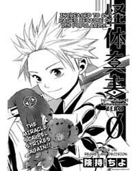 Kaitai Shinsho Zero 5: Regret and Decisi... Volume Vol. 5 by Chiyo, Kenmotsu