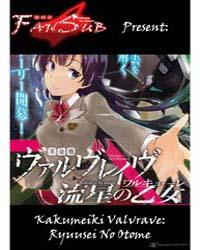 Kakumeiki Valvrave - Ryuusei No Otome 4 Volume No. 4 by Shingo, Nagai