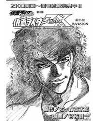 Kamen Rider Spirits 40: Rescue Volume Vol. 40 by Ishinomori, Shotaro