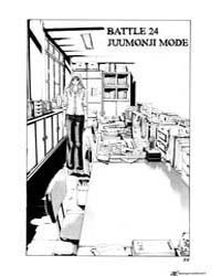 Kamen Teacher 22: 22 Volume Vol. 22 by Fujisawa, Tohru