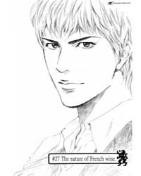 Kami Sen 4: 4 Volume Vol. 4 by Takeaki, Momose