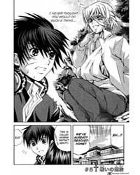 Kami to Sengoku Seitokai 5: the Spiral o... Volume Vol. 5 by Akahori, Satoru