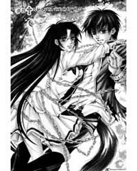 Kami to Sengoku Seitokai 8: Wolf's Breat... Volume Vol. 8 by Akahori, Satoru
