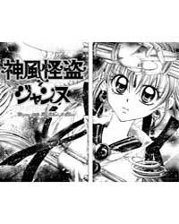 Kamikaze Kaitou Jeanne 23: 23 Volume Vol. 23 by Tanemura, Arina