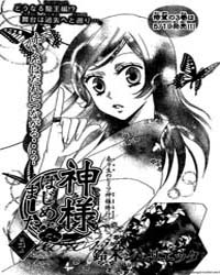 Kamisama Hajimemashita 23 Volume No. 23 by Suzuki, Julietta