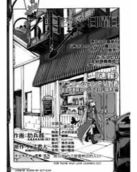 Kamisama No Inai Nichiyoubi 5 Volume Vol. 5 by Kimihito, Irie